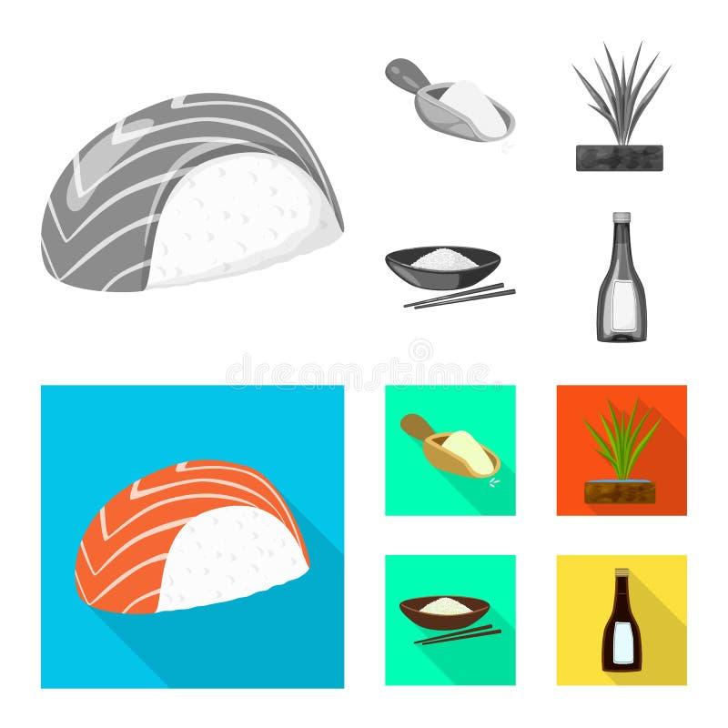 Wektorowa ilustracja uprawa i ekologiczny logo Set uprawa i kucharstwo akcyjny symbol dla sieci ilustracja wektor