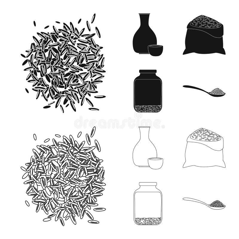Wektorowa ilustracja uprawa i ekologiczny logo Set uprawa i kulinarna wektorowa ikona dla zapasu ilustracji