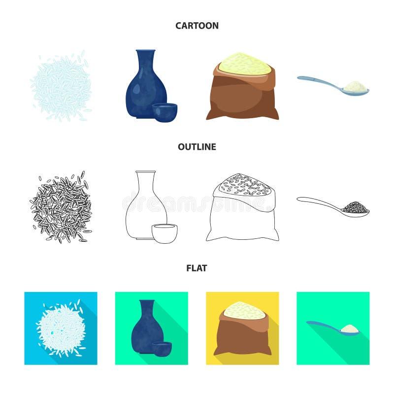 Wektorowa ilustracja uprawa i ekologiczny symbol Kolekcja uprawa i kucharstwo akcyjna wektorowa ilustracja ilustracja wektor