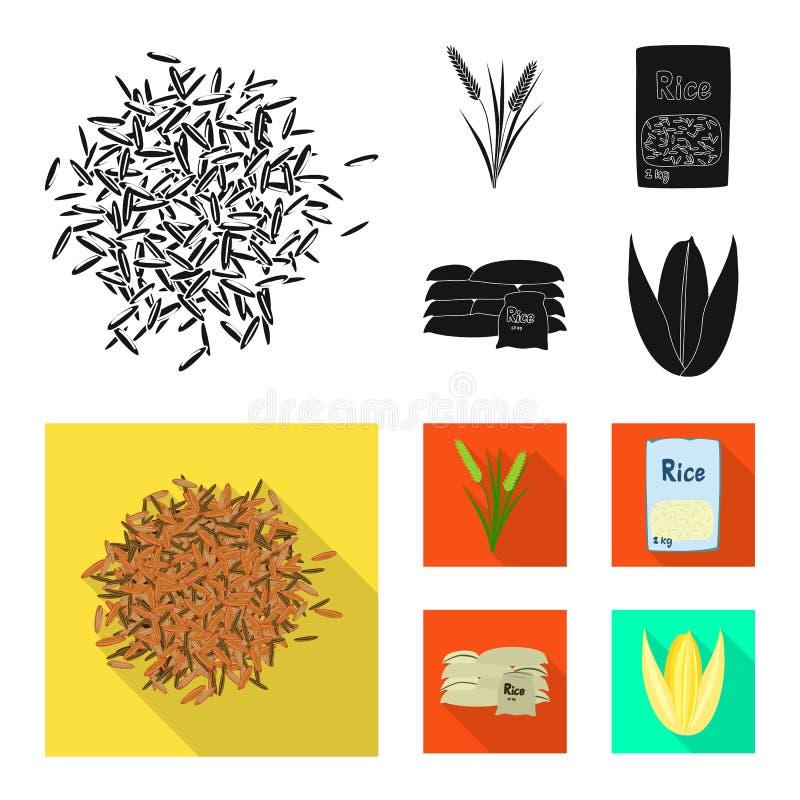 Wektorowa ilustracja uprawa i ekologiczny symbol Kolekcja uprawa i kucharstwo akcyjny symbol dla sieci ilustracji