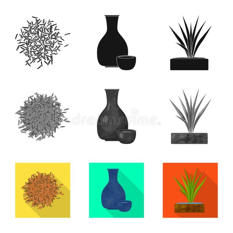Wektorowa ilustracja uprawa i ekologiczny symbol Kolekcja uprawa i kucharstwo akcyjny symbol dla sieci royalty ilustracja