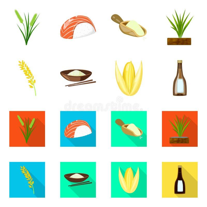 Wektorowa ilustracja uprawa i ekologiczny symbol Kolekcja uprawa i kulinarna wektorowa ikona dla zapasu royalty ilustracja