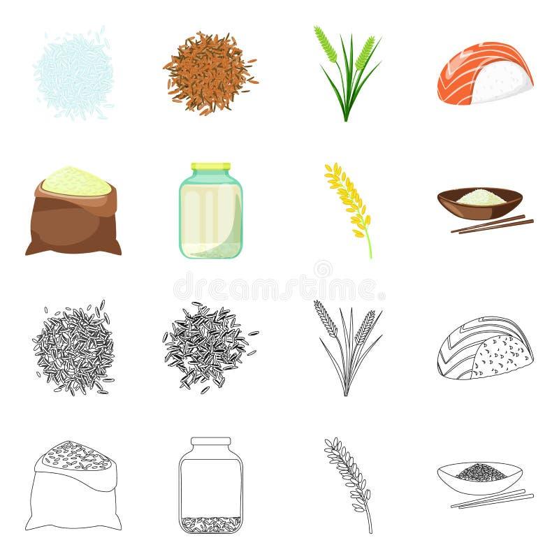 Wektorowa ilustracja uprawa i ekologiczny symbol Kolekcja uprawa i kulinarna wektorowa ikona dla zapasu ilustracji