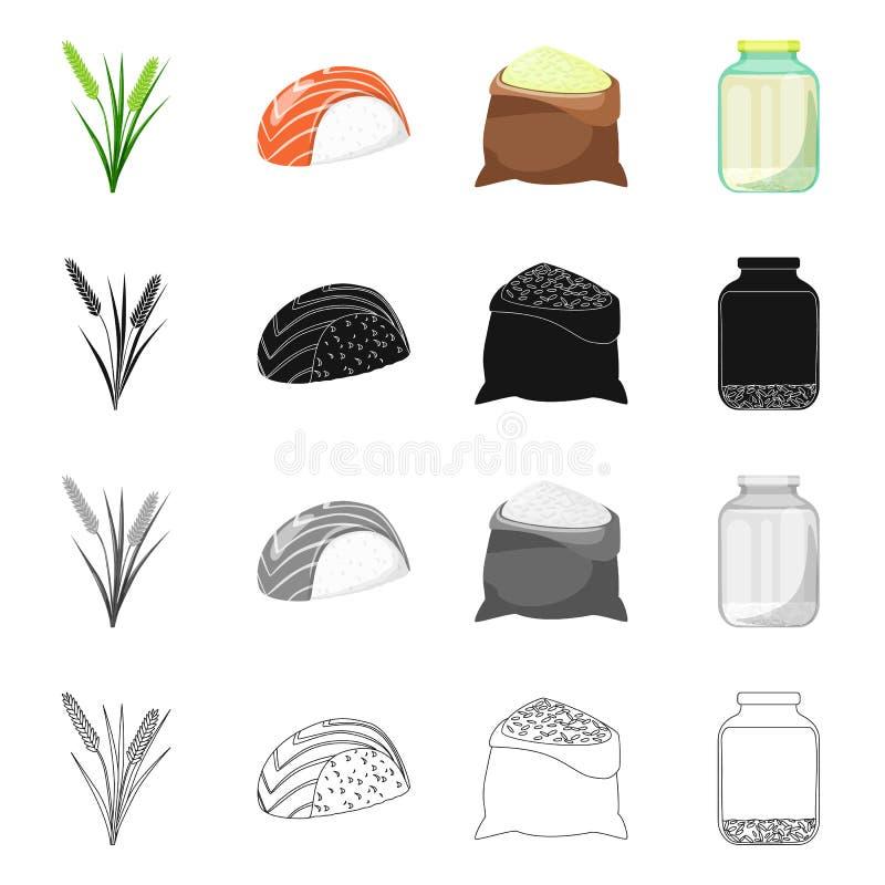 Wektorowa ilustracja uprawa i ekologiczny symbol Set uprawa i kucharstwo akcyjny symbol dla sieci royalty ilustracja