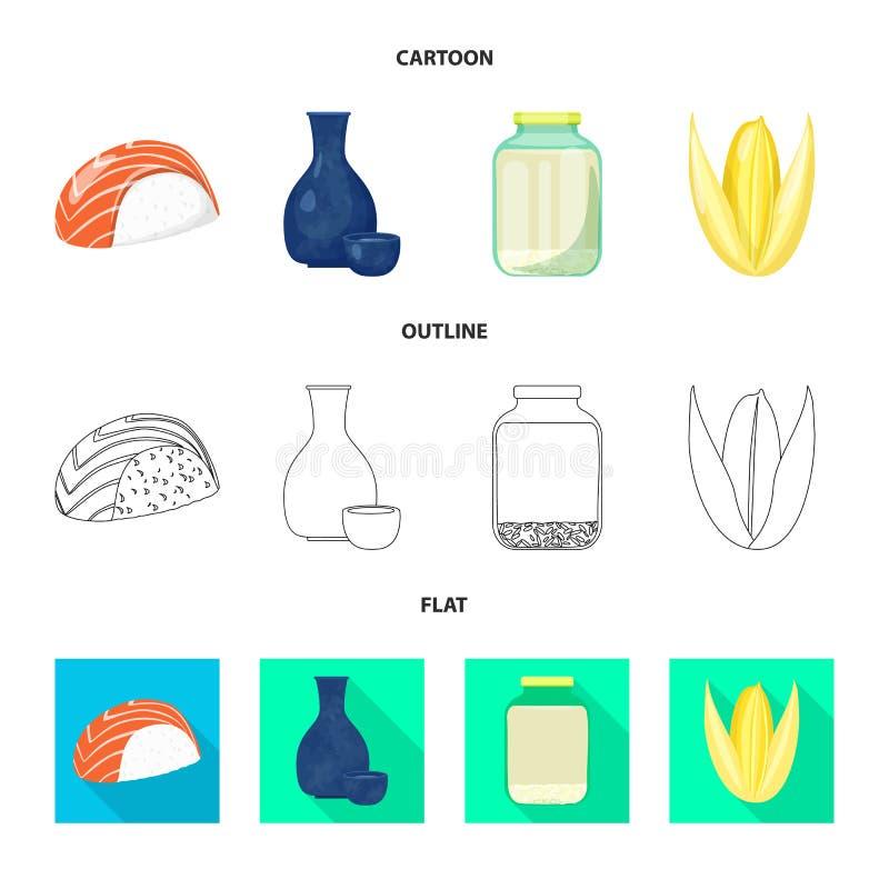 Wektorowa ilustracja uprawa i ekologiczny znak Kolekcja uprawa i kucharstwo akcyjna wektorowa ilustracja ilustracja wektor