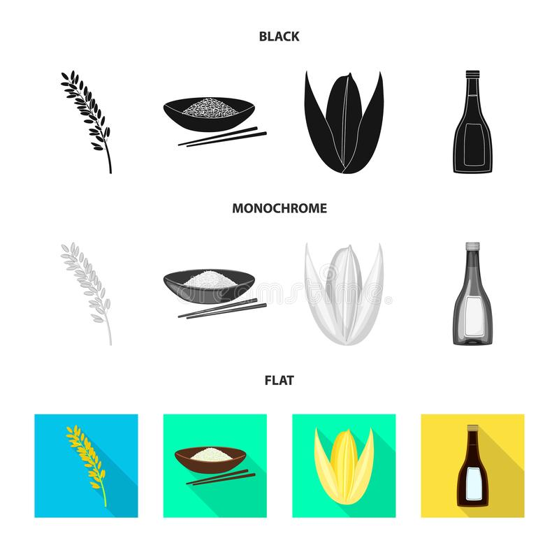 Wektorowa ilustracja uprawa i ekologiczny znak Kolekcja uprawa i kucharstwo akcyjny symbol dla sieci ilustracja wektor