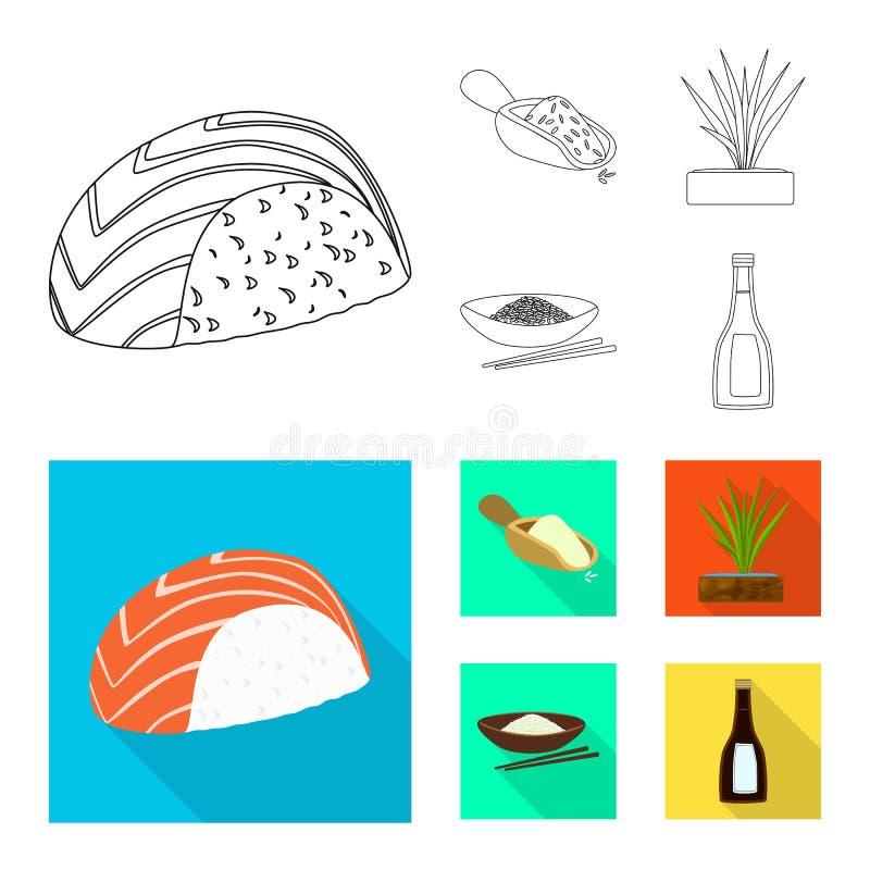 Wektorowa ilustracja uprawa i ekologiczny znak Kolekcja uprawa i kulinarna wektorowa ikona dla zapasu royalty ilustracja