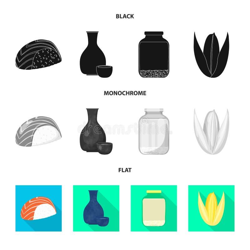 Wektorowa ilustracja uprawa i ekologiczny znak Set uprawa i kucharstwo akcyjna wektorowa ilustracja royalty ilustracja