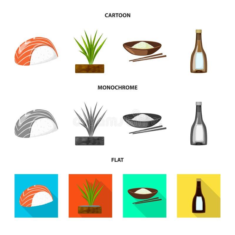 Wektorowa ilustracja uprawa i ekologiczny znak Set uprawa i kulinarna wektorowa ikona dla zapasu ilustracji