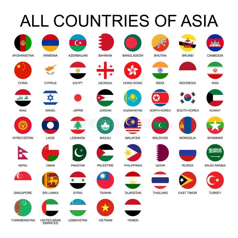 Wektorowa ilustracja wszystkie flaga Azja Wszystkie kraje Azja, round kształt zaznaczają royalty ilustracja