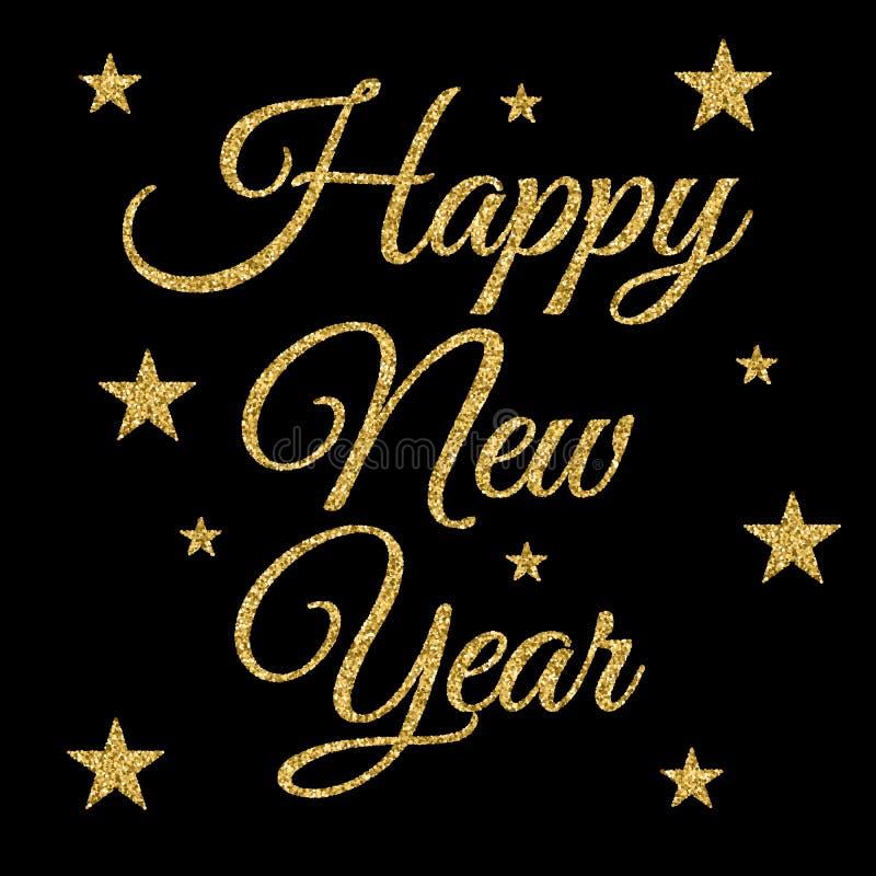 Wektorowa ilustracja złocisty szczęśliwy nowy rok ilustracji