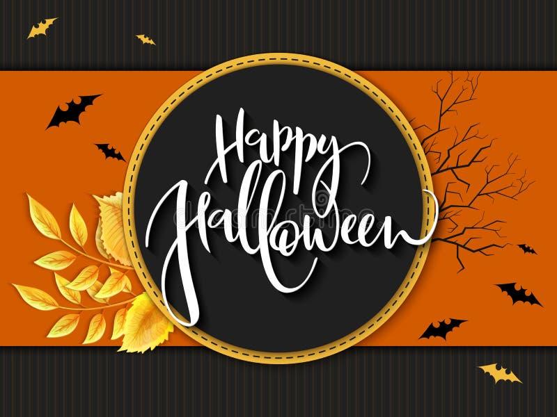 Wektorowa ilustracja z projekta szablonem dla Halloween wydarzenia sztandaru z szczegółowymi jaskrawymi jesień liśćmi, gałąź, ude royalty ilustracja
