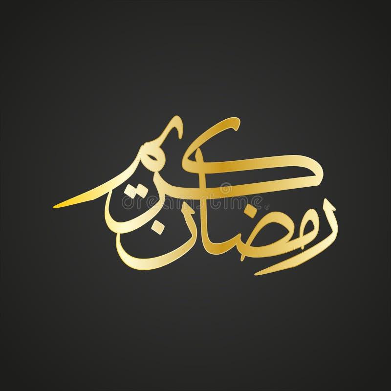 Wektorowa ilustracyjna Arabska kaligrafia wpisowy Ramadan Kareem ilustracji