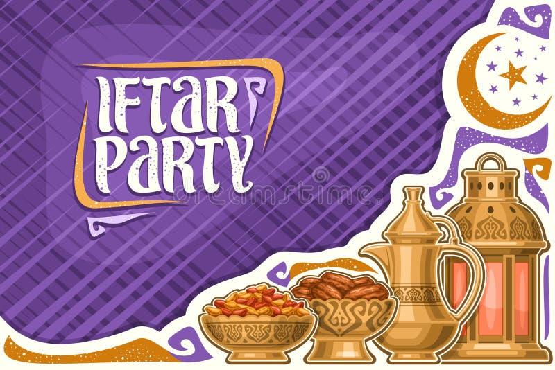 Wektorowa kartka z pozdrowieniami dla Iftar przyjęcia royalty ilustracja