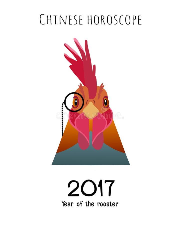 Wektorowa kogut głowa w monocle odizolowywającym płaski kreskówka stylu zwierzę ilustracji