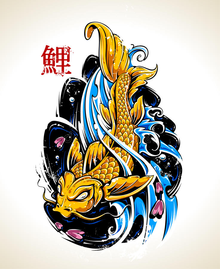Wektorowa koi ryba royalty ilustracja