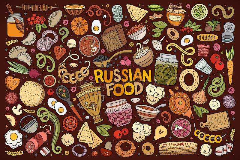 Wektorowa kreskówka ustawiająca Rosyjscy karmowi przedmioty ilustracji