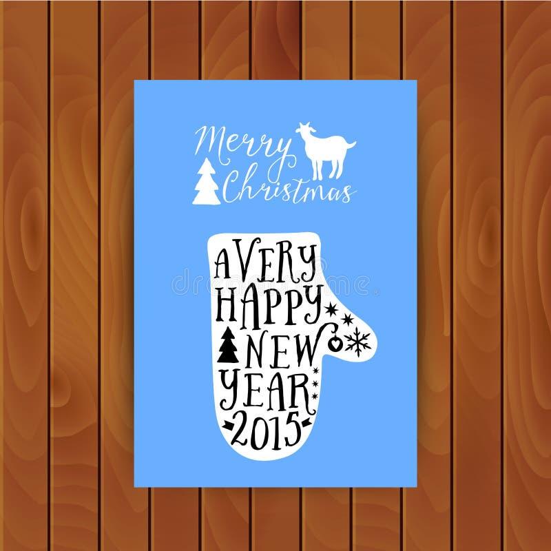 Wektorowa mitynki sylwetki projekta karta, Wesoło boże narodzenia i Szczęśliwy nowego roku literowanie, typografia skład Kartka z ilustracji