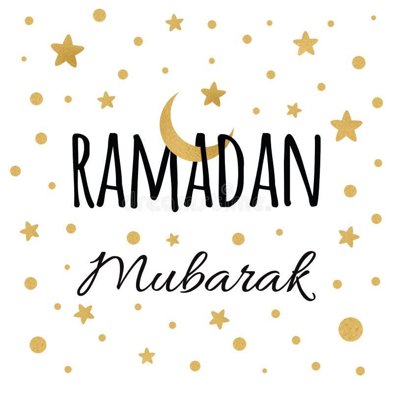 Wektorowa półksiężyc księżyc z złotem gra główna rolę dla Świętego miesiąca Muzułmańska społeczność, Ramadan Mosul gratulacje ilustracji