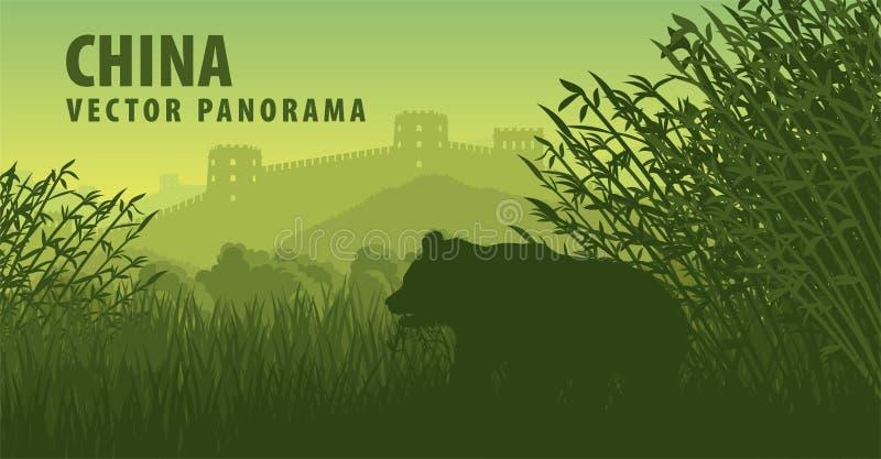Wektorowa panorama Chiny z wielkim murem w góry i gigantycznej pandy niedźwiedziu w bambusie ilustracja wektor