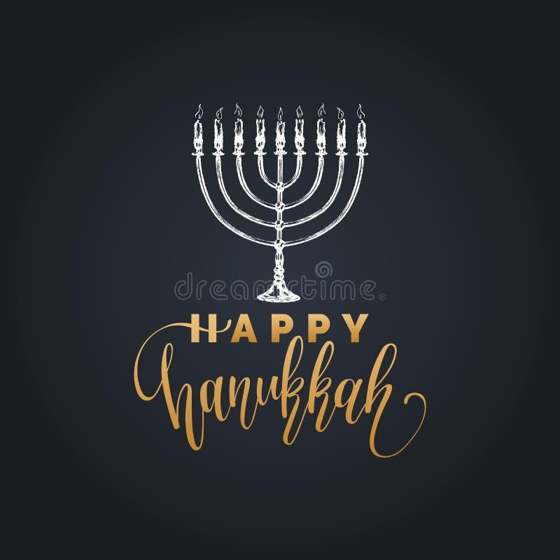 Wektorowa ręka pisze list Szczęśliwą Hanukkah ilustrację Świąteczny plakat, kartka z pozdrowieniami szablon z Menorah nakreślenie