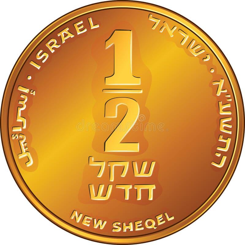 Wektorowa Złocista Izraelicka pieniądze syklu moneta ilustracji