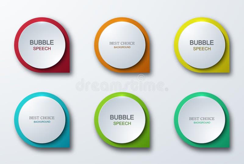 Wektorowe nowożytne kolorowe bąbel mowy ikony ustawiać ilustracja wektor
