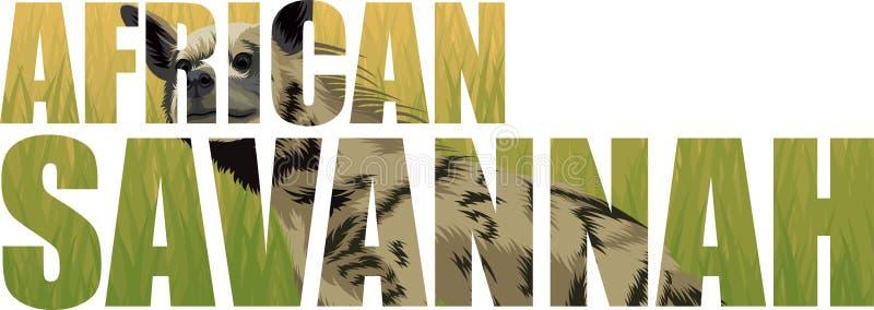 Wektorowego afrykanina hieny pasiasta ilustracja