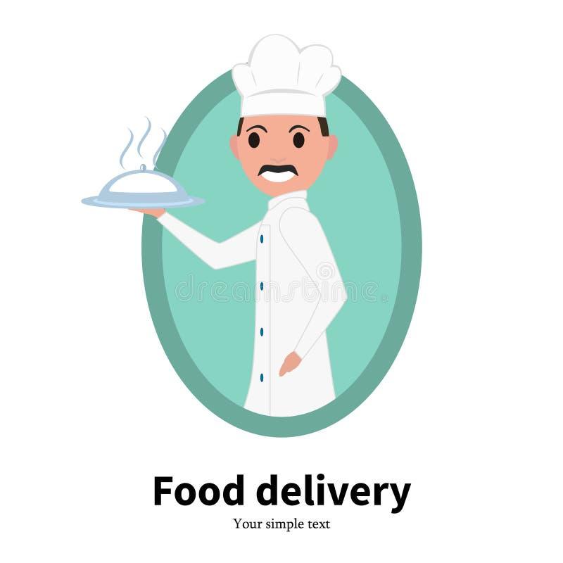 Wektorowego ikony kreskówki portreta szefa kuchni męski kucharz ilustracja wektor