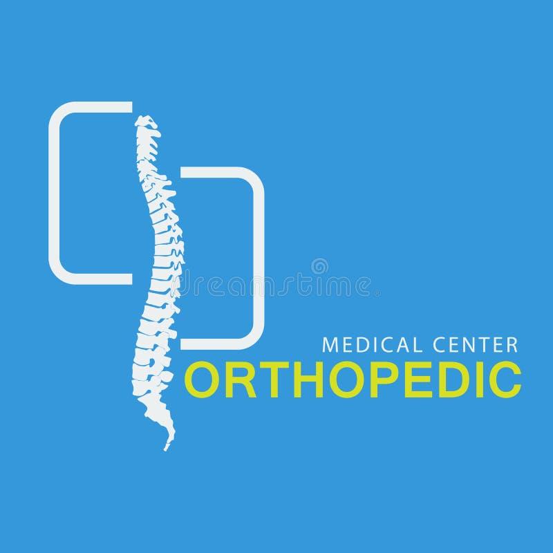 Wektorowego ludzkiego kręgosłupa odosobniona sylwetka dla loga Symbol dla Ortopedycznego tematu ilustracji