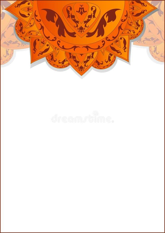 Wektorowego rocznika granicy ozdobna rama ilustracja wektor