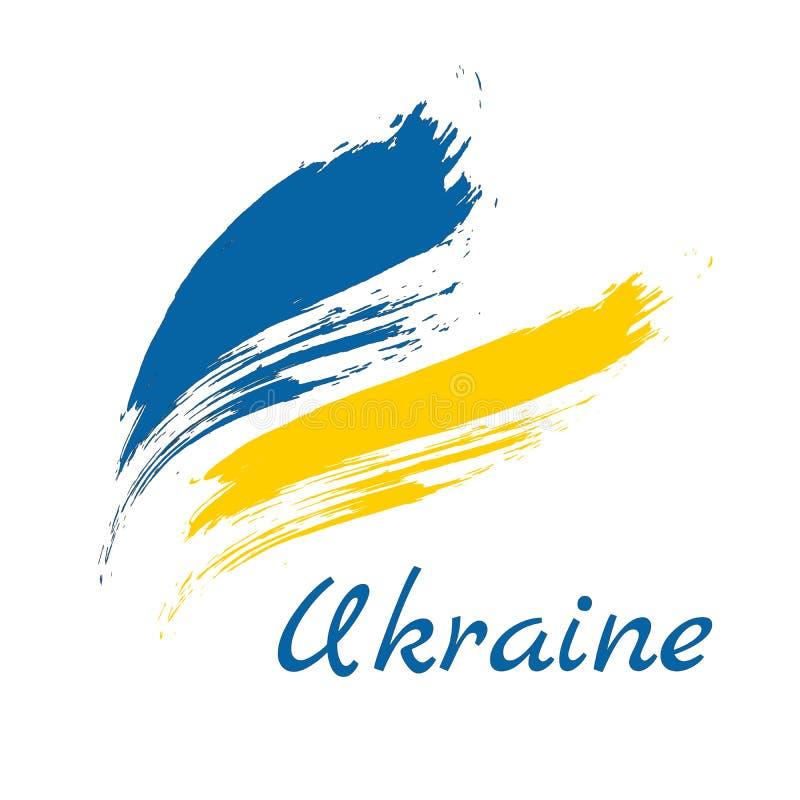 Wektorowego szablonu Ukraina flaga Europa Wschodnia Ilustracyjny kraj ilustracja wektor
