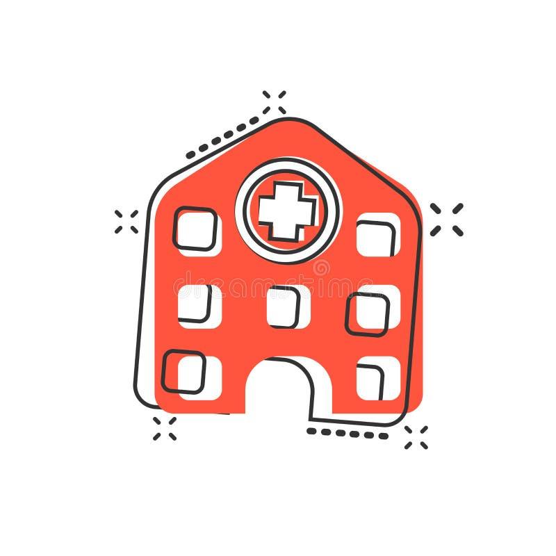 Wektorowej kreskówki budynku szpitalna ikona w komiczka stylu stacjonarka ilustracji