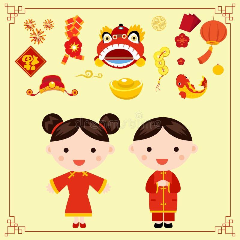 Wektorowi ilustracyjni chińczyków dzieciaki i szczęśliwy nowy rok ilustracji
