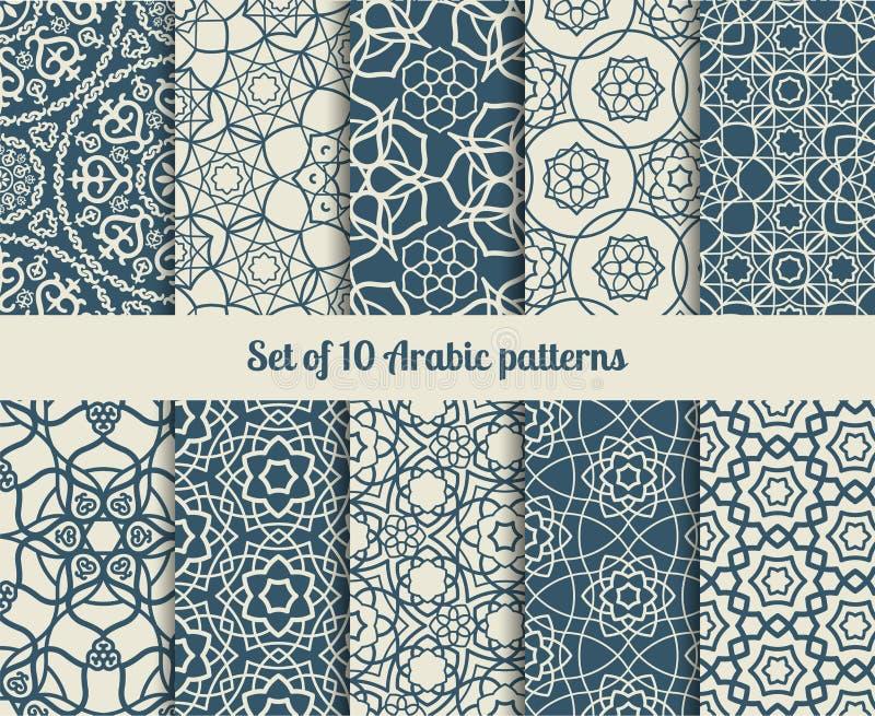 Wektorowi języków arabskich wzory ilustracja wektor