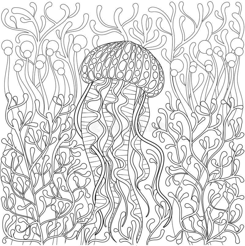 Wektorowi jellyfish, meduza w zentangle stylu Ręka rysujący Denny anim ilustracji