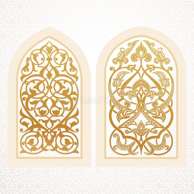 Wektorowi okno w języka arabskiego stylu royalty ilustracja