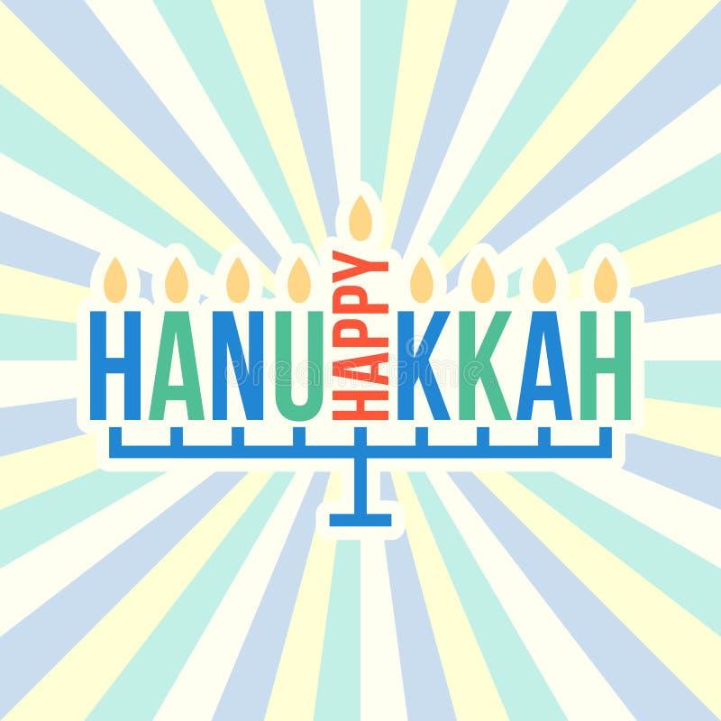 Wektorowi szczęśliwi Hanukkah listy z słońce promieni tłem