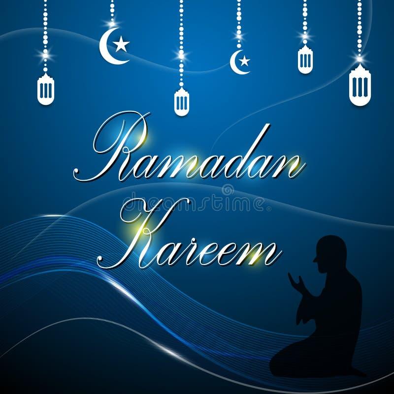 Wektorowy abstrakcjonistyczny święty miesiąc muzułmański Ramadan kareem tło ilustracji