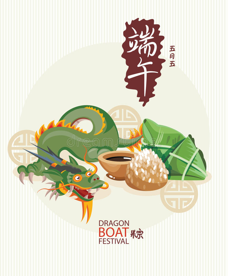 Wektorowy Azja Wschodnia smoka łodzi festiwal Chiński tekst znaczy smok łodzi festiwal w lecie Chiński ryżowy klucha charakter royalty ilustracja