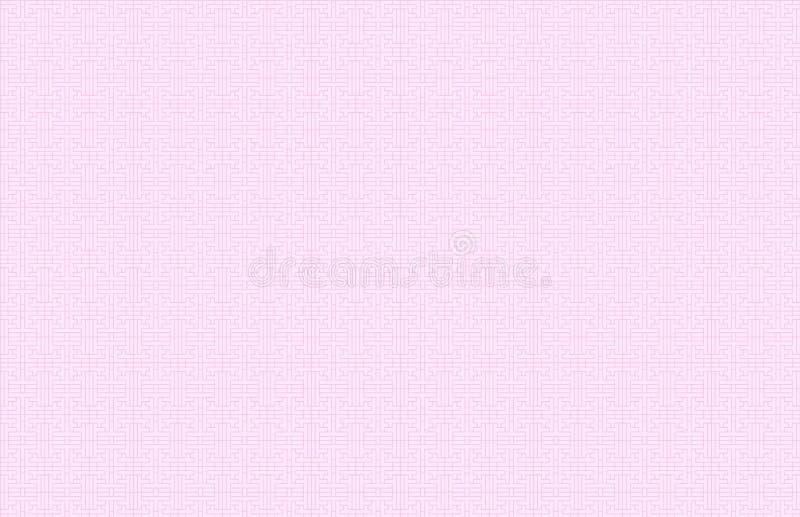 Wektorowy Bezszwowy Geometryczny wzór, koloru trend 2019, światło - menchia royalty ilustracja