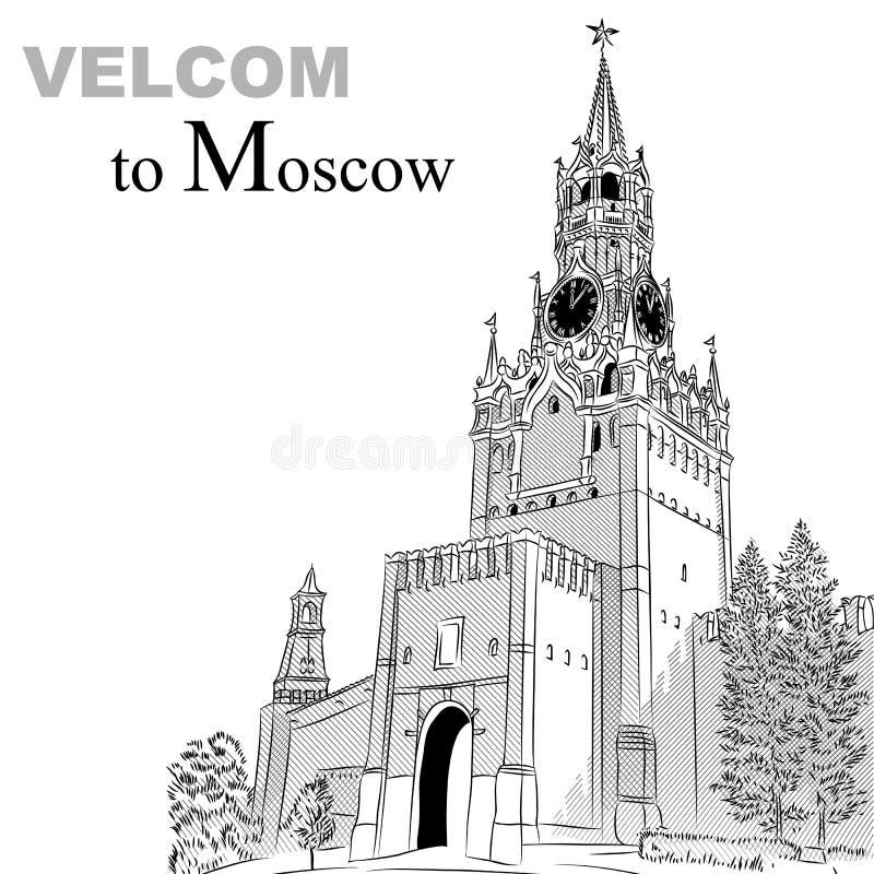 Wektorowy czarny i biały nakreślenie Moskwa Kreml royalty ilustracja
