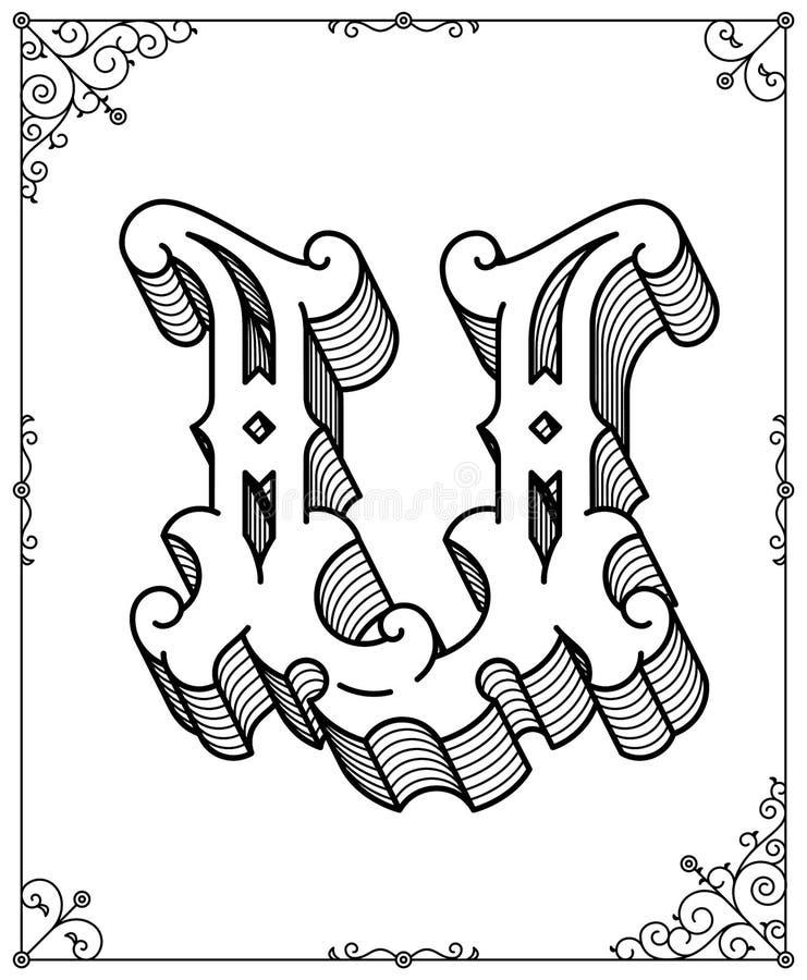 Wektorowy czerń na bielu liście U ilustracja wektor