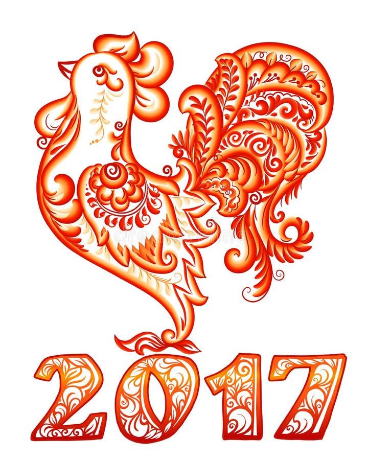 Wektorowy czerwony kogut w muśnięcie malującym ozdobnym stylu, Chiński nowego roku symbol z ornamentacyjnymi 2017 liczbami ilustracji