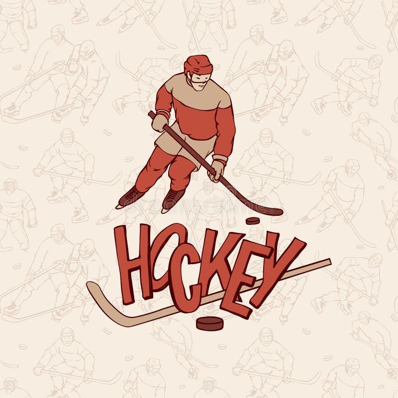 Wektorowy gracz w hokeja i bezszwowy deseniowy tło Retro konturu rocznika ilustracyjny sportowiec i inskrypcja ilustracji