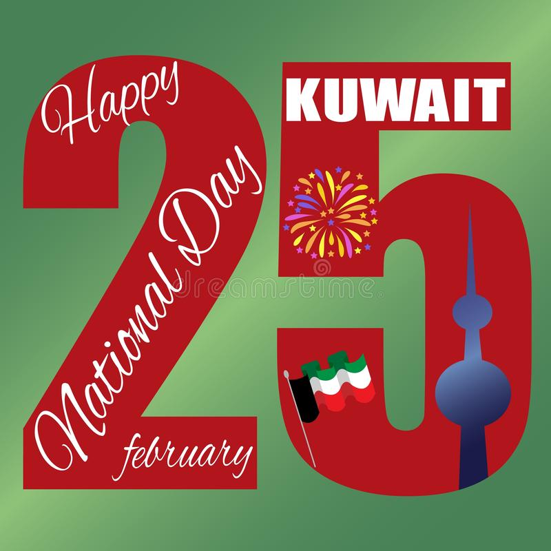 Wektorowy ilustracyjny świętowanie 25-26 Luty święto państwowe Kuwejt, świąteczna ikona royalty ilustracja