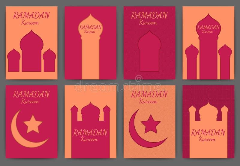 Wektorowy ilustracyjny ustawiający zaproszenia Ramadan Kareem royalty ilustracja