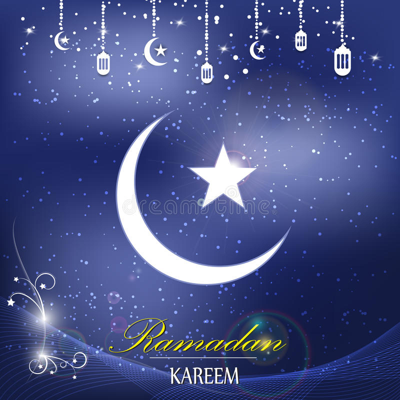 Wektorowy islamu loga Ramadan tło royalty ilustracja