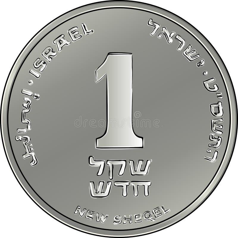 Wektorowy izraelita srebra pieniądze jeden sykl moneta ilustracji