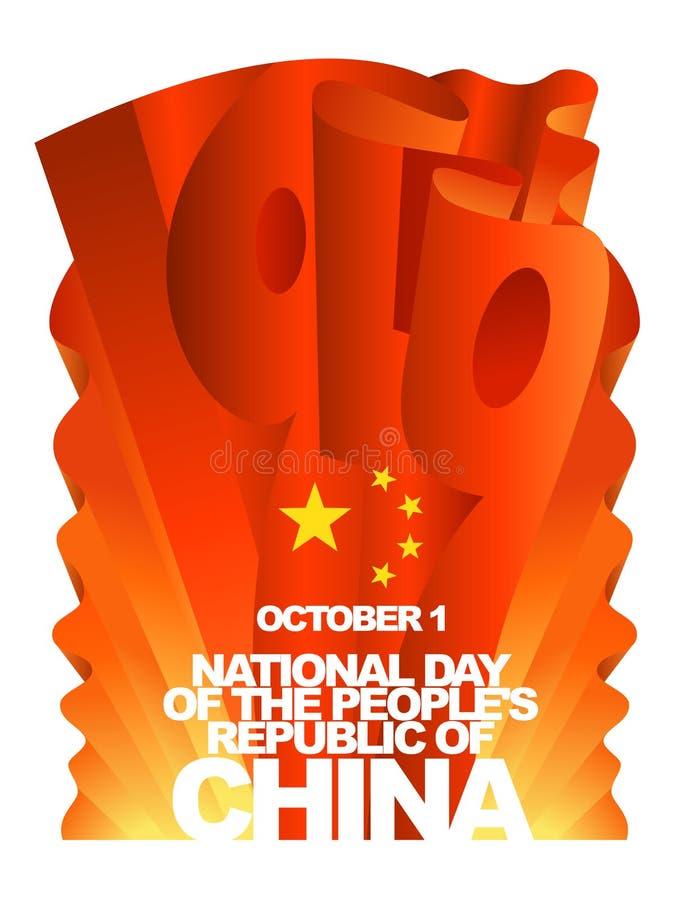Wektorowy kartka z pozdrowieniami dla święta państwowego People& x27; s republika Chiny, Październik 1 Czerwonej flaga i złota gw royalty ilustracja